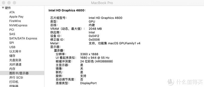 Y430P吃黑苹果小记_什么值得买