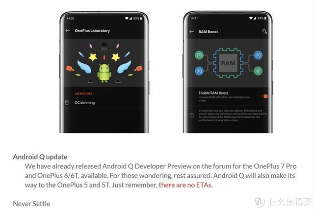 Reno 10倍变焦版粉色版来了 一加7Pro海外版升级安卓Q Beta