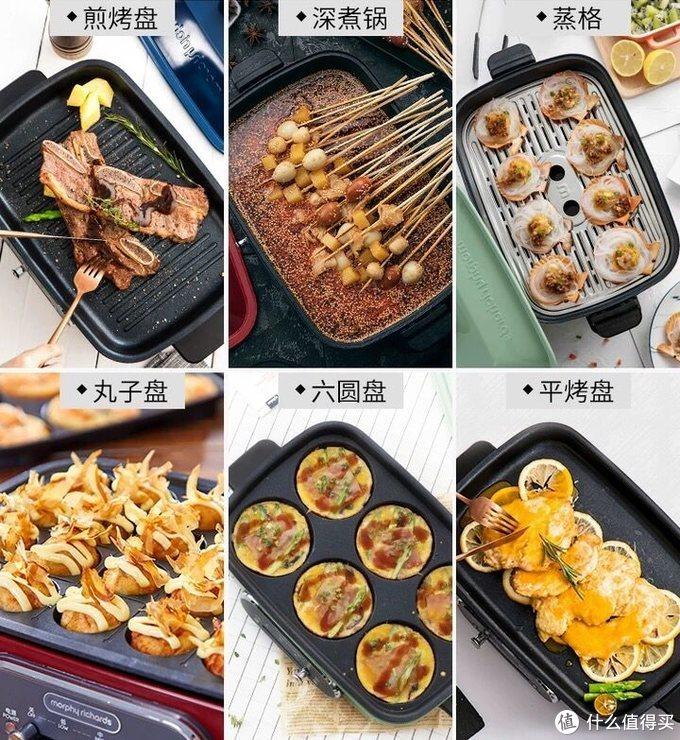 摩飞料理锅的各种功能盘