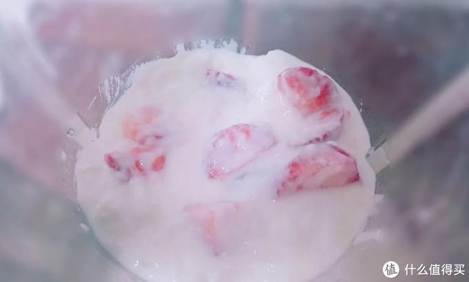 给你推荐一款低脂果昔碗,口感超美味,让你吃出满脸幸福感