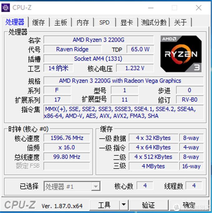 华擎DeskMini A300准系统装机记——超小AMD APU主机