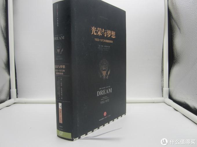 美国光辉四十年——《光荣与梦想》