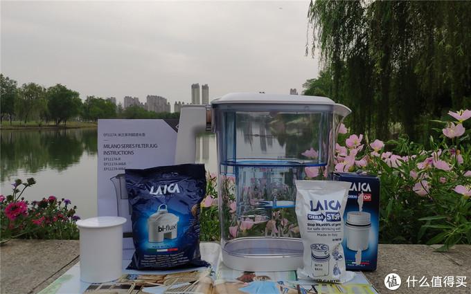 莱卡LAICA直饮净水壶开箱使用体验