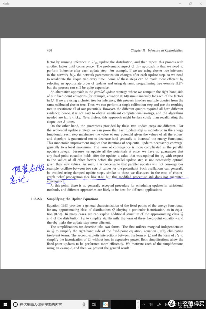 surface pro6 阅读PDF