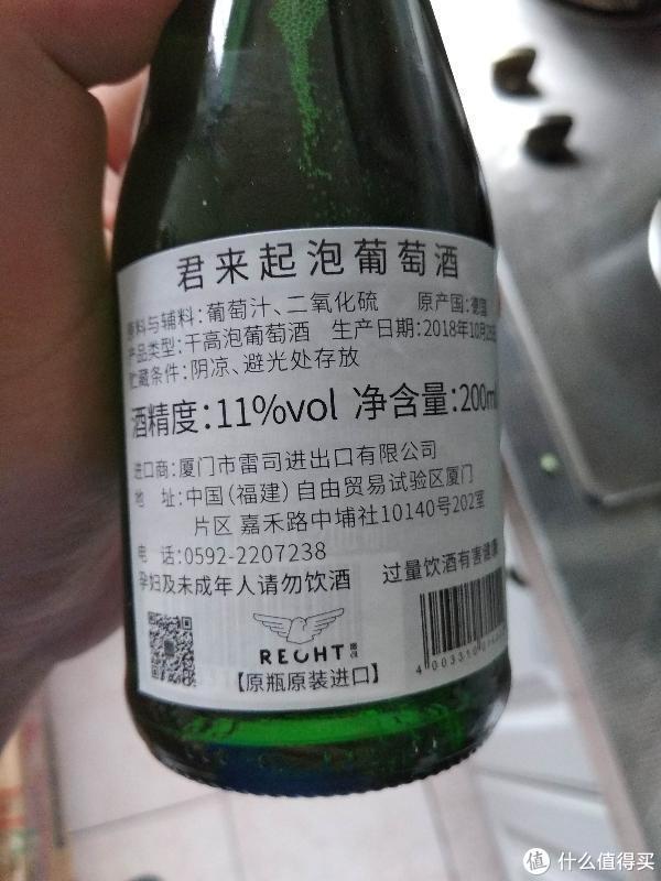 """每逢佳节必""""剁手"""",看看我购物车里618什么进口起泡酒值得买"""
