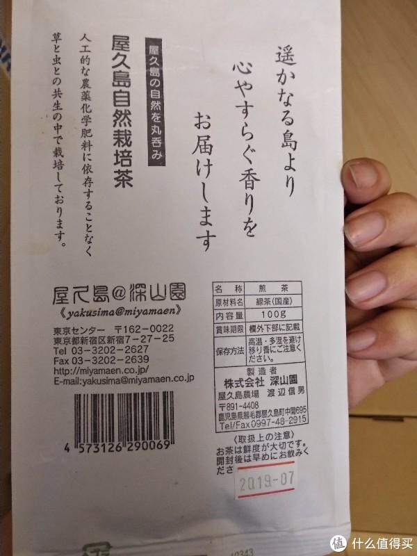 好好喝茶,提升知识,我个人的来自隔壁日本的煎茶(绿茶)选购经验谈