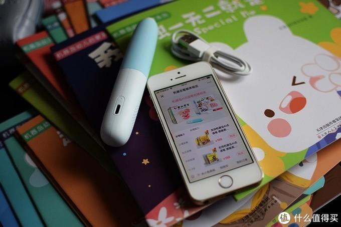 无网也能点读的 米兔新品点读笔