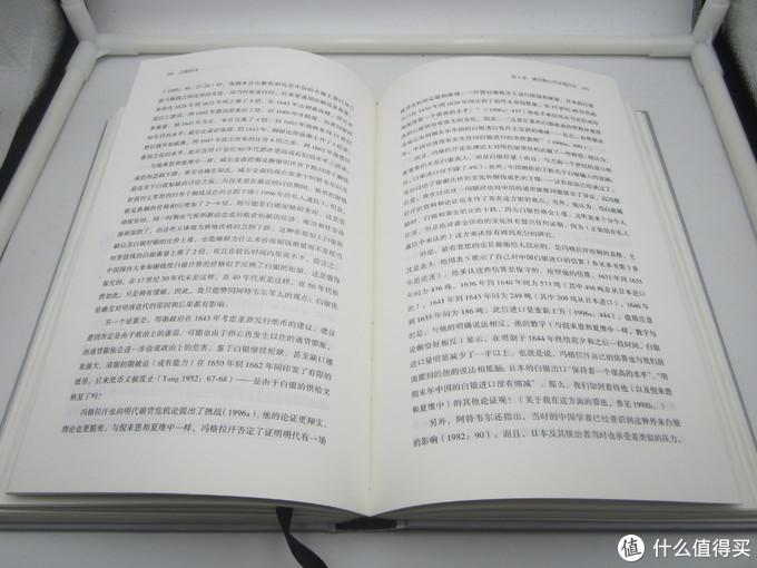 这个618最合适的书单&抢书心得&全球化与世界市场的形成(上)丨万字干货,敬请收藏