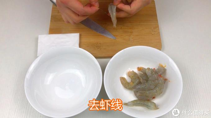 炒饭要好吃用什么米?菠萝虾仁腊肠炒饭,粒粒分明,咸鲜酸甜俱全