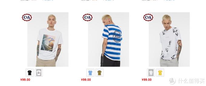 优衣库、GU、马威……十来个牌子让你618剁到最称心的男装