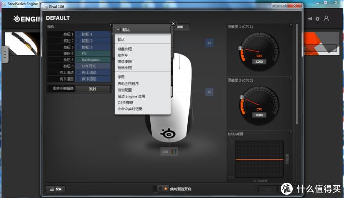 【轻众测】SteelSeries赛睿Rival 106游戏鼠标 不止游戏专属更是办公利器