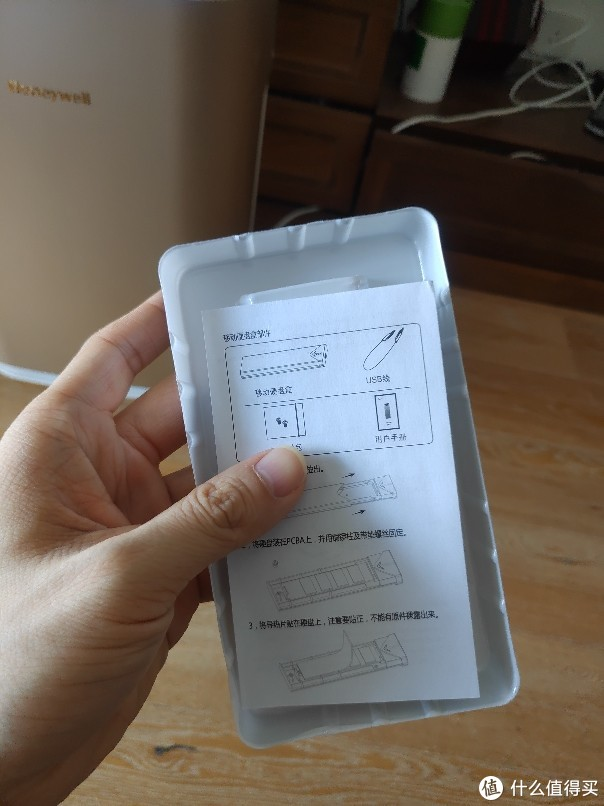 飚王m.2 ssd移动硬盘盒简单测评,动手组装个固态移动硬盘吧~
