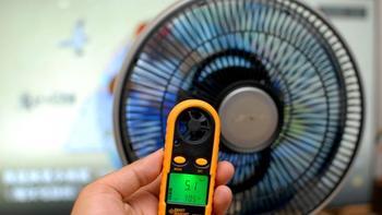 莱克智能空气循环风扇测试体验(风量|噪音|档位)
