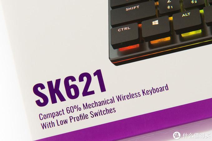 便携办公新选择!酷冷至尊 SK621 Cherry MX矮轴RGB机械键盘众测体验