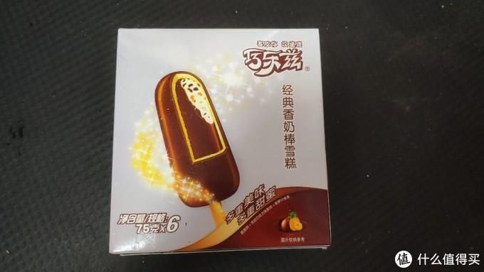 炎炎夏日,试吃6款巧乐兹雪糕