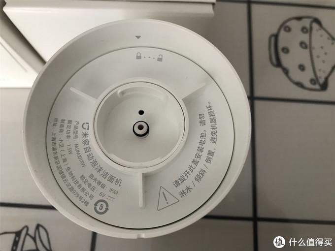 改变洗脸心情的好物 ——  MIJIA 米家X多芬联名款 MJJMJ01XW 自动泡沫洁面机