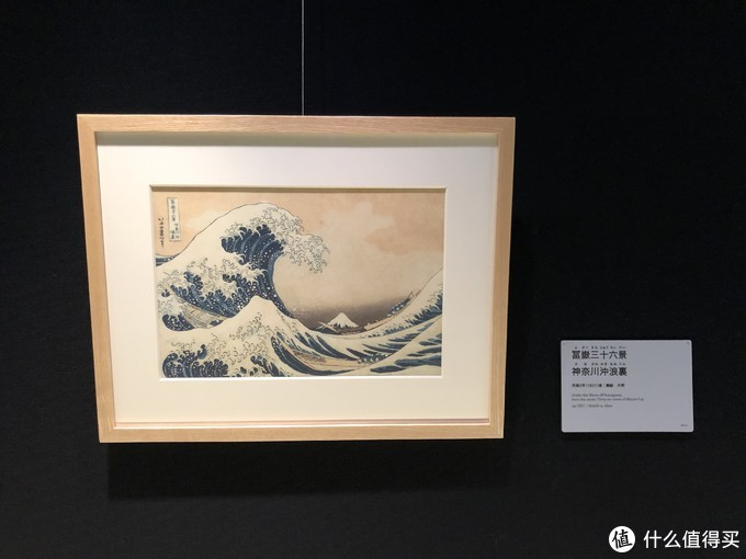 代表作《富岳三十六景 神奈川冲浪里》