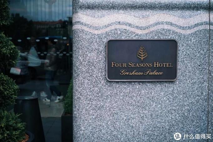 布达佩斯没有大饭店,却有着欧洲大陆第二好的四季酒店