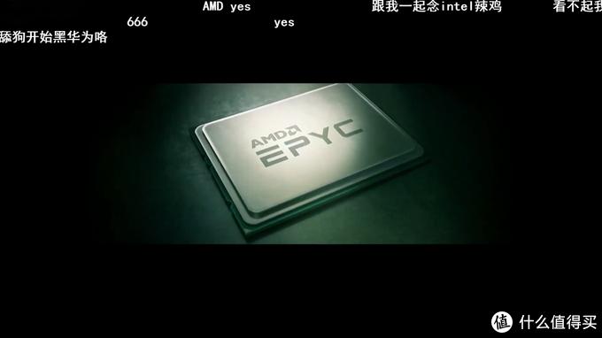 很遗憾,这次轮到AMD挤牙膏了?新显卡和新RYZEN真的有诚意?