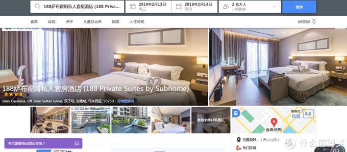 吉隆坡预定的酒店