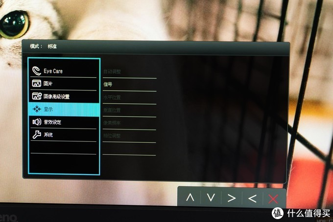 是时候换个护眼大屏的显示器了—明基EW277HDR