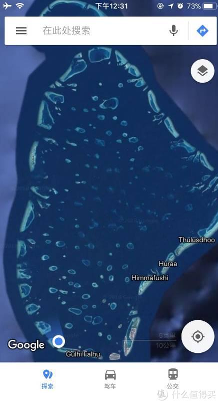 圣塔拉富士岛离马累不远