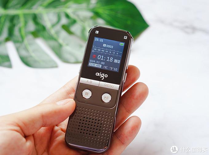 高清远距离降噪录音—爱国者R5522录音笔体验