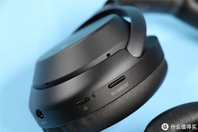 左耳单元上:音频输入接口、电源开关、指示灯、降噪/环境声模式按钮
