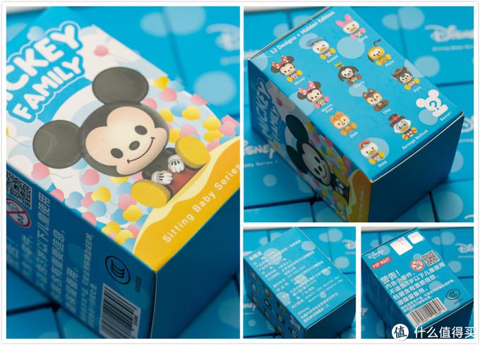 童年的味道-泡泡玛特 迪士尼米奇家族 坐坐系列 盲盒公仔