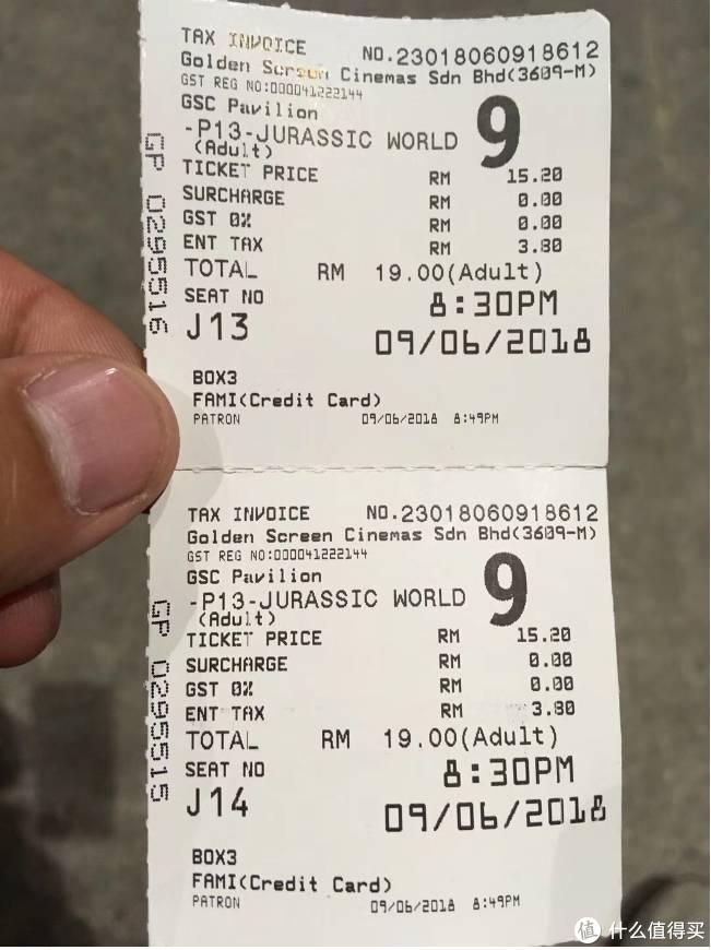 电影票挺贵的50RM