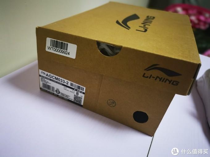 100元一双的小白鞋—李宁 Exceed 超越 运动鞋