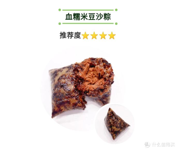 测评   618遇上粽子节,教你哪些粽子值得买!