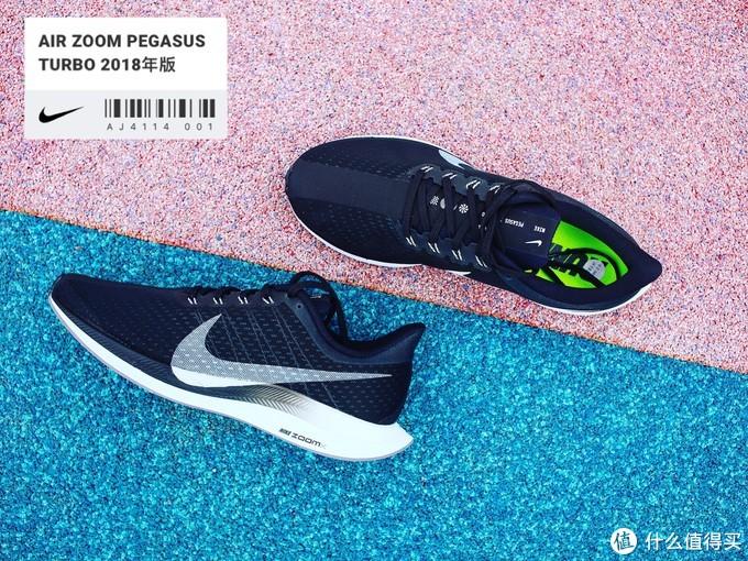 618将至!来看看有点什么Nike跑鞋可以买吧!