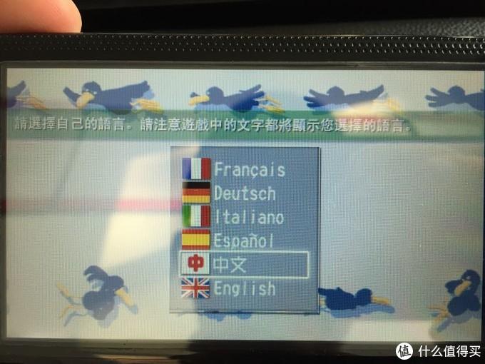 世界六大主流语言任君选择