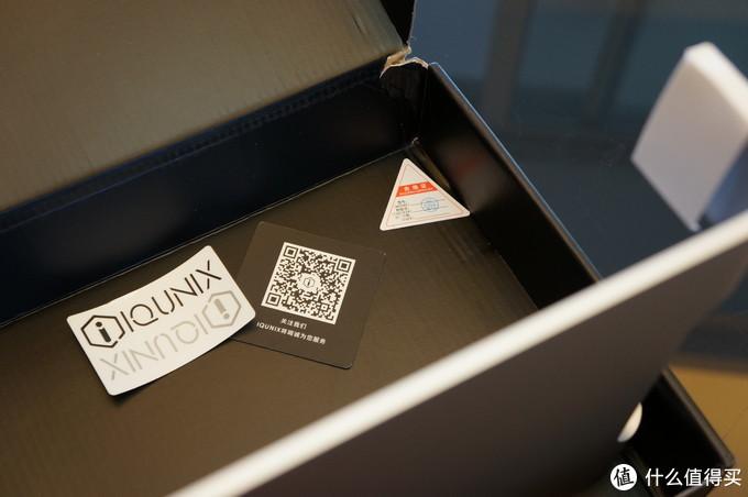 救救颈椎:iQunix Spider 屏幕显示器支架众测