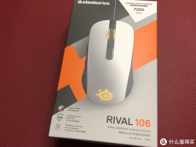 -继承Kana的意志,SteelSeries赛睿Rival 106游戏鼠标评测。