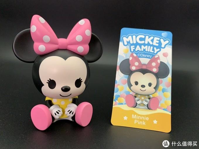 可以送给女朋友的520礼物 — 泡泡玛特的迪士尼盲盒套装。
