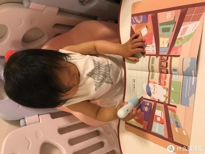 生活需要仪式感,给宝宝的儿童节礼物——米兔点读笔