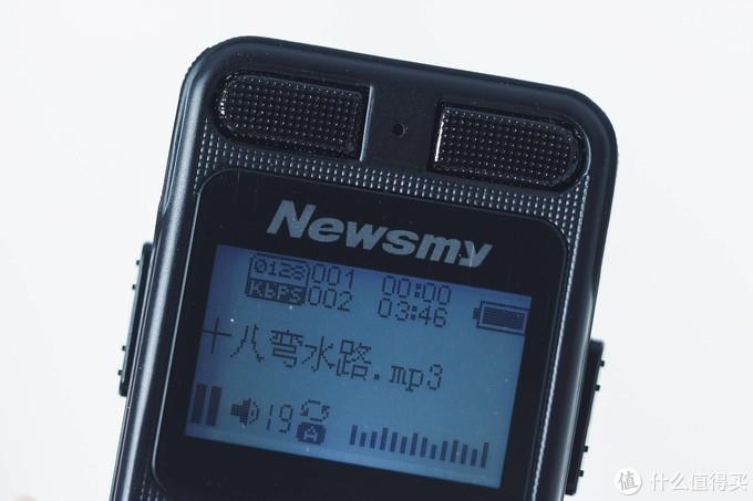 你想要的录音笔样子它都有了,纽曼RV29上手体验
