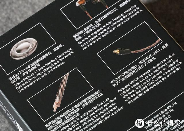 达音科TITAN6评测,对比intime sora、IE40PRO、B&O H3