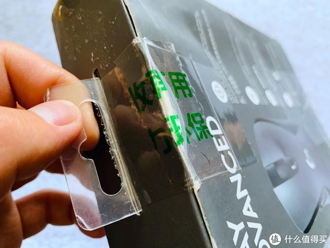 二手东狂省100元:无线入门神鼠—罗技G603极速开箱体验