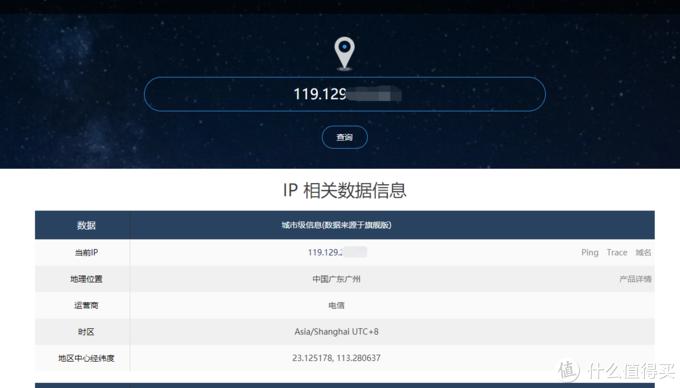 家庭WiFi布网实战——活用广东电信隐藏福利,600M公网IP双拨达成!硬核网络设置分享~