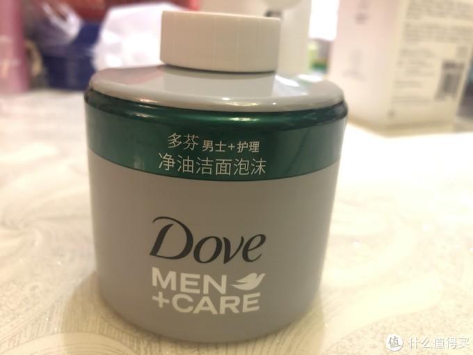 男士洗脸不再是难事——米家自动泡沫洁面机使用体验~~
