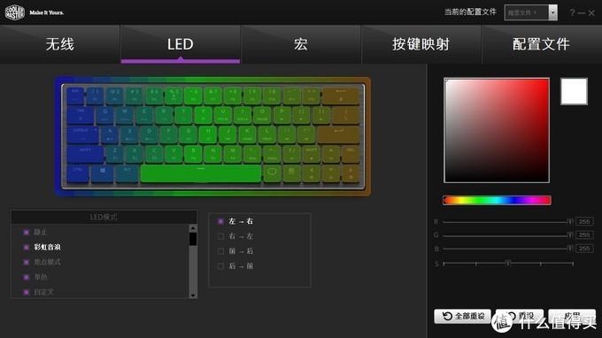 集颜值与便携于一身——酷冷至尊SK621机械键盘体验