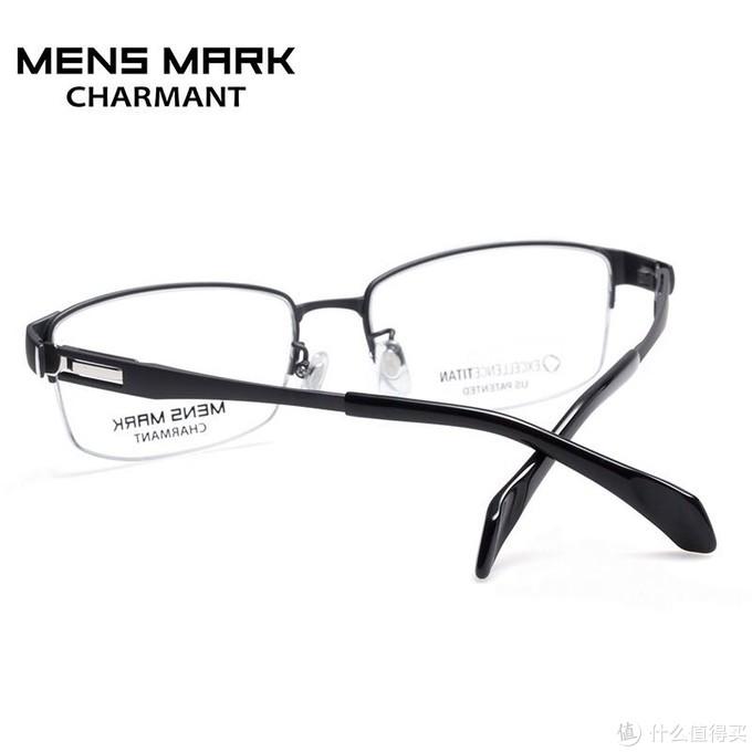 夏蒙Charmant EX钛 Mens Mark 弹簧镜腿
