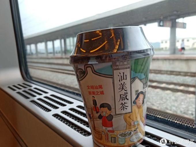 在高铁上再也不用吃泡面了,喝咸茶就够了