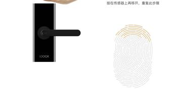 鹿客 OJJ X1 智能门锁使用总结(指纹|密码|蓝牙|APP|安全性)