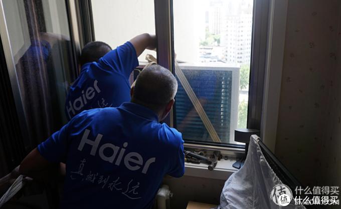功能完善的性价比空调——海尔自清洁壁挂空调KFR-35GW/03MEA81A使用体验