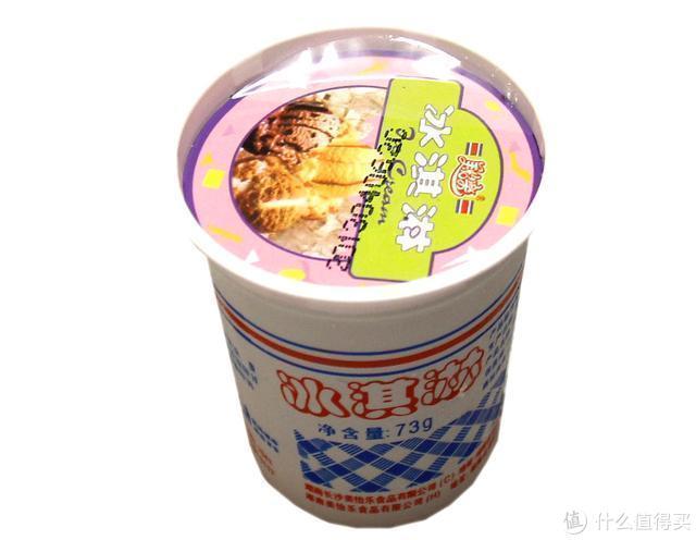 夏天和冰淇淋最配!一次性囤齐所有冰淇淋,从北到南哪一个最好吃?