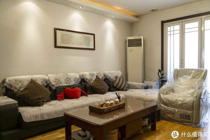 可坐可躺可旋转-芝华仕多彩防污布艺单人功能沙发体验